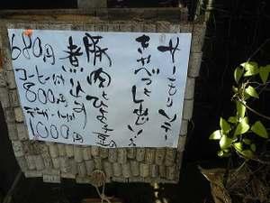 20100610_001